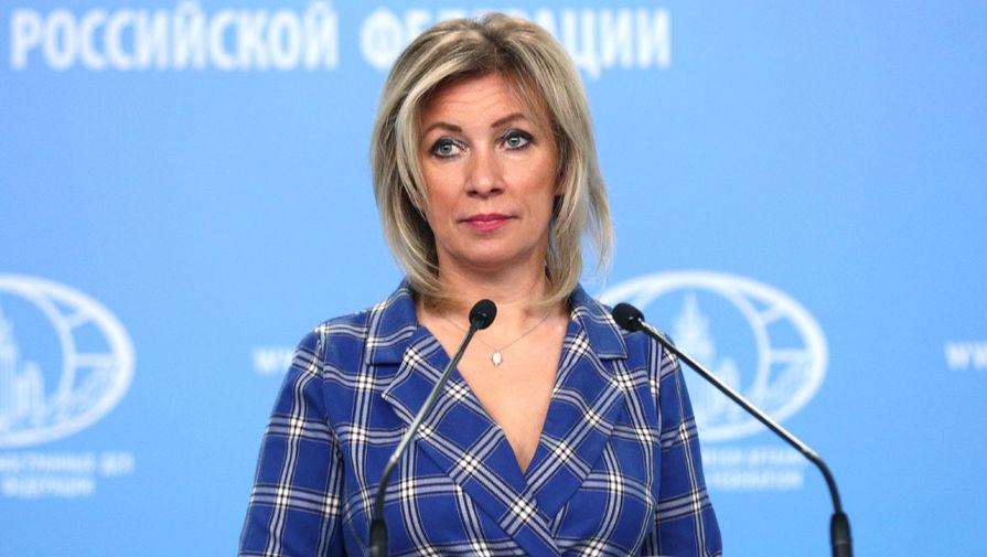 Захарова прокомментировала слова Зеленского о вездесущих русских