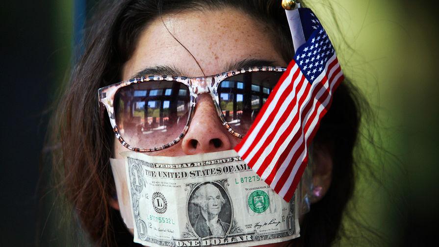 Ученый РАН ожидает повторения кризиса 2008-го из-за США