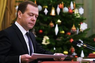 Дмитрий Медевде