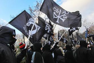 Участники движения «Русский образ»
