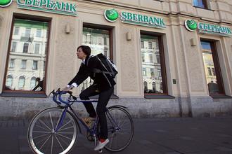 Сбербанк идет в Европу через Минск