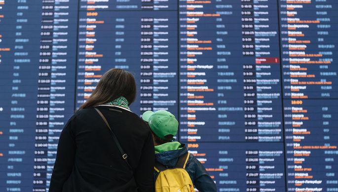 Не все сели: борт с россиянами вылетел из Нью-Йорка
