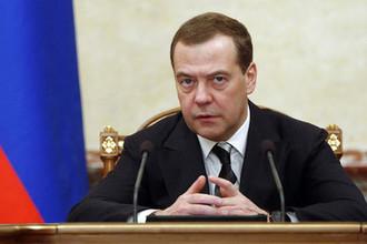 Председатель правительства России Дмитрий Медведев во время совещания с членами кабмина, 7 февраля 2019 года