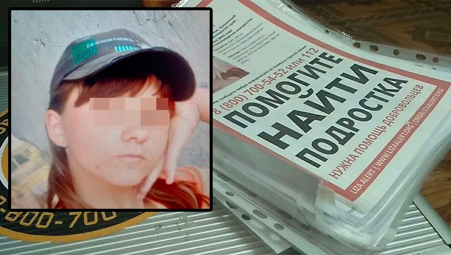СК РФ взял на контроль расследование дела об убийстве девочки в Сибири