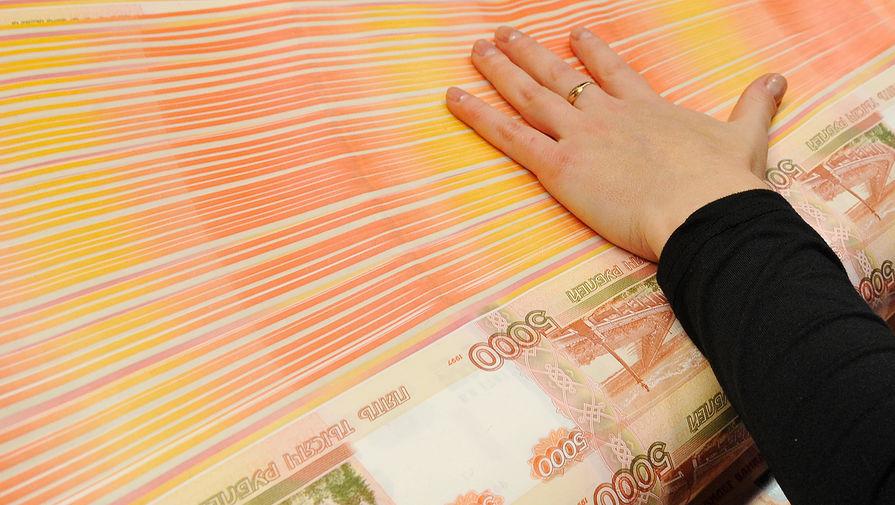 Экономист назвал способ выгодно инвестировать небольшую сумму