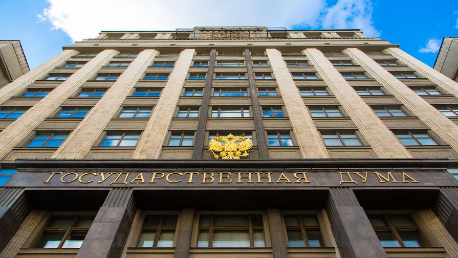 Проект о ратификации продления ДСНВ направлен в профильный комитет Госдумы