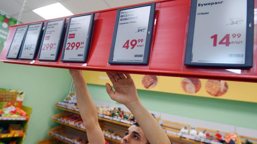 Аналитики спрогнозировали годовую инфляцию в апреле
