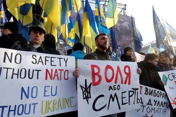 Участники протестной акции оппозиции в Киеве