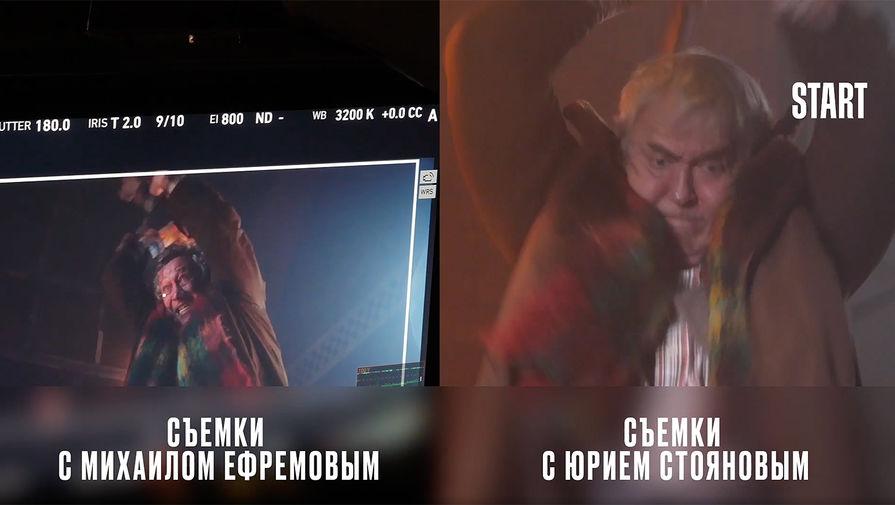 Михаил Ефремов и Юрий Стоянов «Вампирах средней полосы» (коллаж)