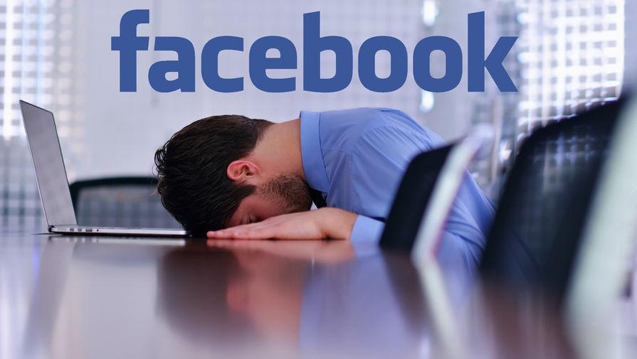 Утечка данных грозит обернуться Facebook выплатой в $5 млрд