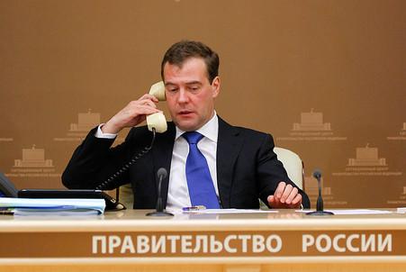 Россия 1 региональные новости саратов