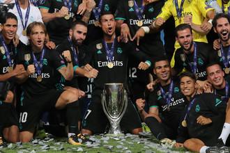 Футболисты «Реала» сохранили у себя Суперкубок УЕФА