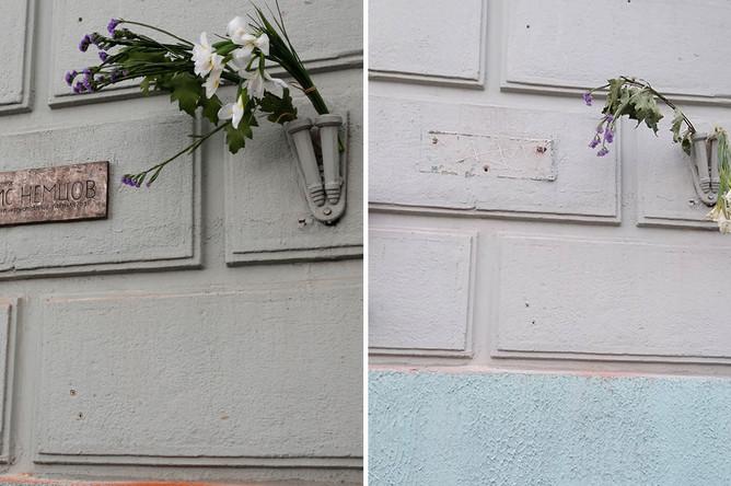 Мемориальная табличка Борису Немцову на стене дома в Москве, 7 сентября 2017 года, и это же место спустя 5 дней, коллаж