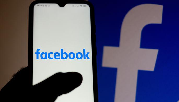 Победа на отдельном континенте: Facebook согласился платить австралийским СМИ за контент