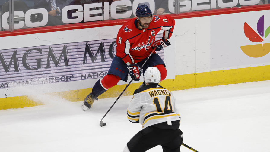 Капитан «Вашингтон Кэпиталз» Александр Овечкин в матче с «Бостон Брюинз»