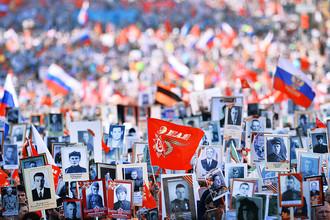 Шествие региональной патриотической общественной организации «Бессмертный полк — Москва»
