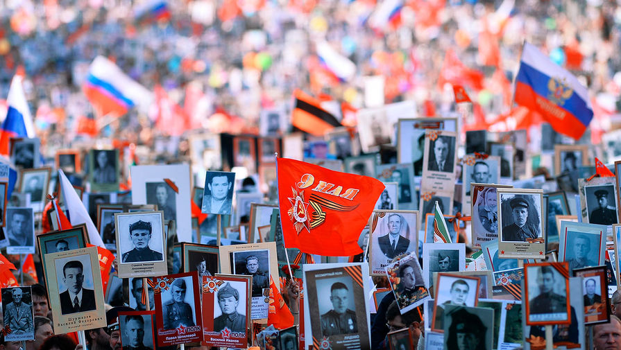 Одобрение нацизма: СК расследует преступления в «Бессмертном полку»