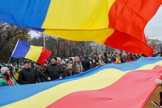 Участники акции протеста против президента Игоря Додона в Кишиневе, ноябрь 2016 года