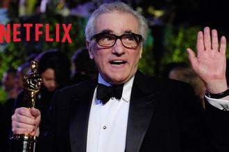 Гамбит Скорсезе: как Netflix прогнется ради «Оскара»