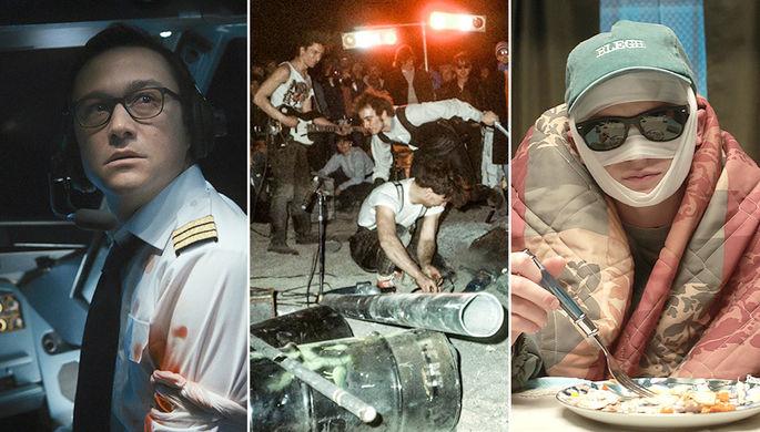 Домашний прокат: пилот и террористы, смертельная внешность, панк в пустыне