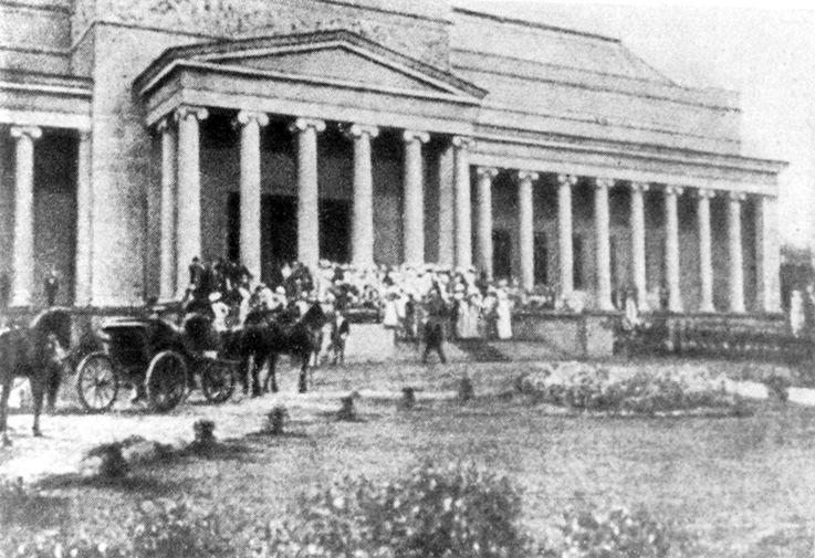 Открытие музея изящных искусств в Москве (ныне Государственного музея изобразительных искусств имени...