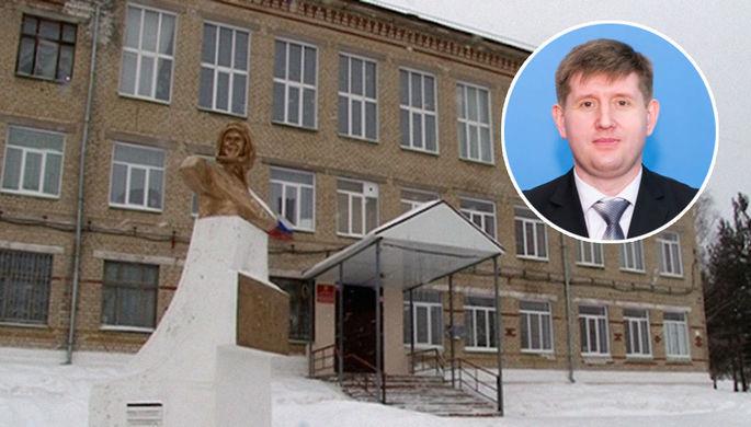 Не выдержал проверок: в Златоусте расследуют самоубийство директора школы