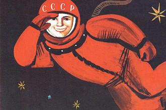 Фрагмент плаката «Бога нет!» В. Меньшикова, 1975 год
