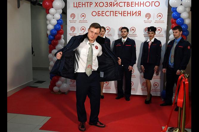 Демонстрация новой формы сотрудников метро в Москве, 21 марта 2017 года