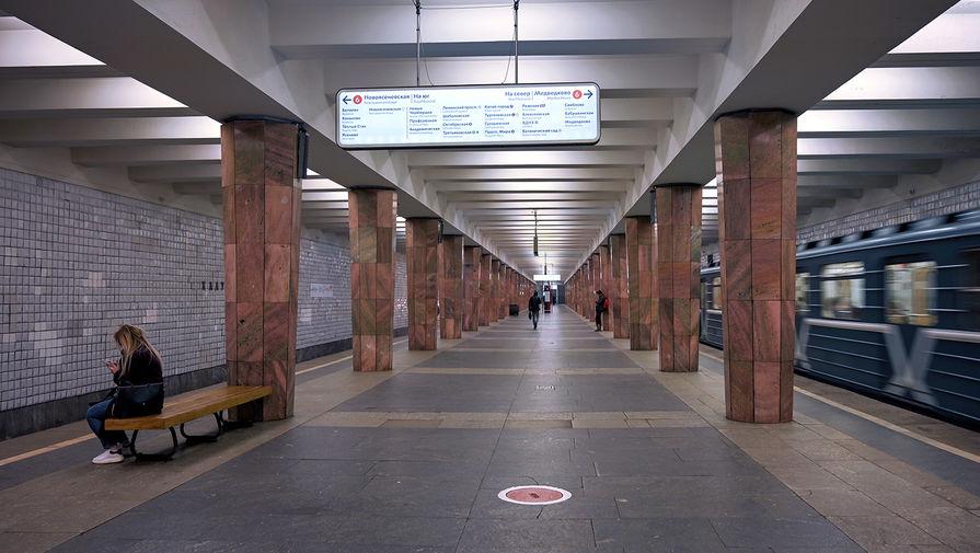 Станция метро «Калужская» московского метрополитена, 30 марта 2020 года