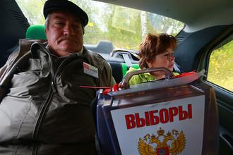 Ивановская область. Избирательная комиссия на выборах губернатора области в единый день голосования