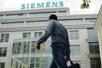Центральный офис компании Siemens в Москве, июль 2017 года
