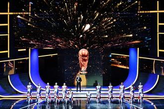 Жеребьевка финальной части чемпионата мира — 2018