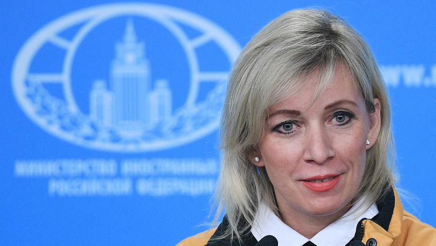 Захарова посмеялась над слухами об обеспечивающих «карантин» в РФ о львах и тиграх