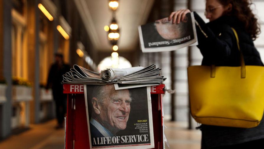 Православная молитва прозвучит на похоронах принца Филипа