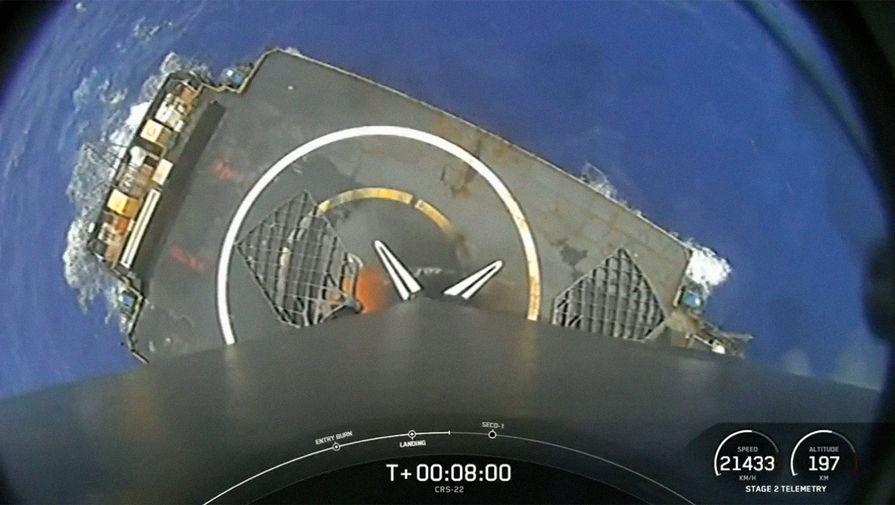 Ступень ракеты-носителя Falcon 9 приземлилась на платформу в Атлантике