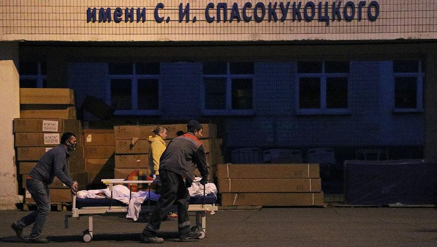 Эвакуация пациентов Городской клинической больнице имени С. И. Спасокукоцкого в Москве, 9 мая 2020 года