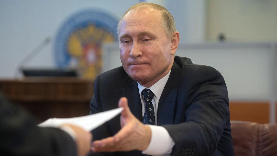 Путин продлил амнистию капиталов