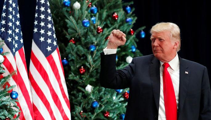 Трамп подвел итоги первого года на посту президента