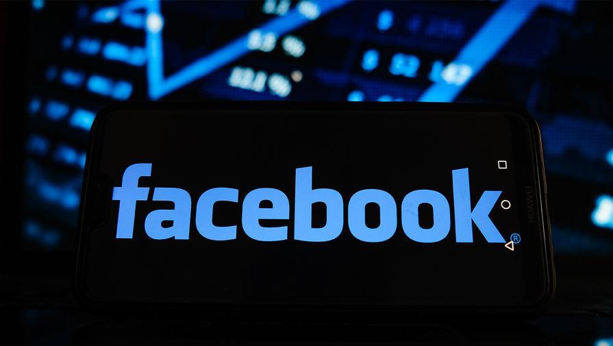 Жители Иллинойса отсудили у Facebook $650 млн