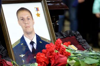 Церемония прощания с погибшим в Сирии летчиком Романом Филиповым в Воронеже, 8 февраля 2018 года