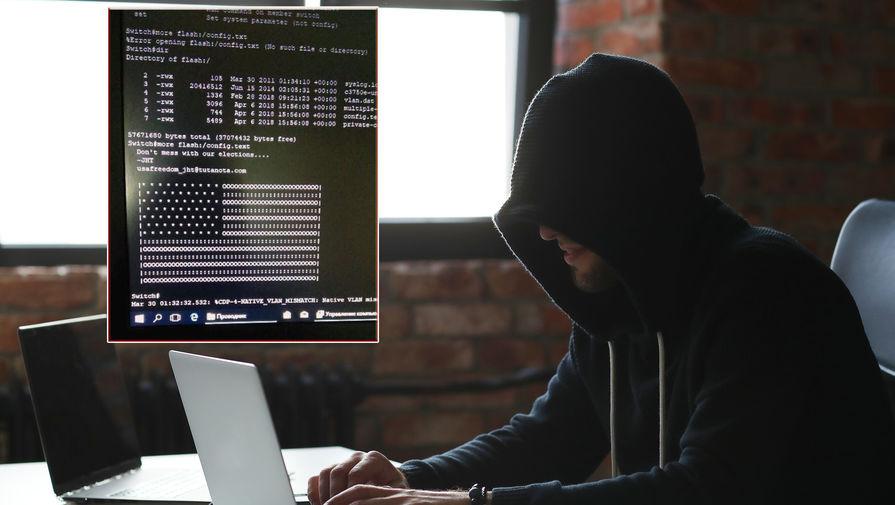 Эксперты: целью хакерской атаки на оборудование Cisco была Россия