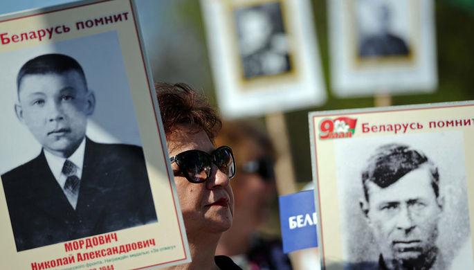 Шествие «Бессмертный полк» в честь 71-й годовщины Победы в Великой Отечественной войне 1941-1945 годов в Минске, 2016 год