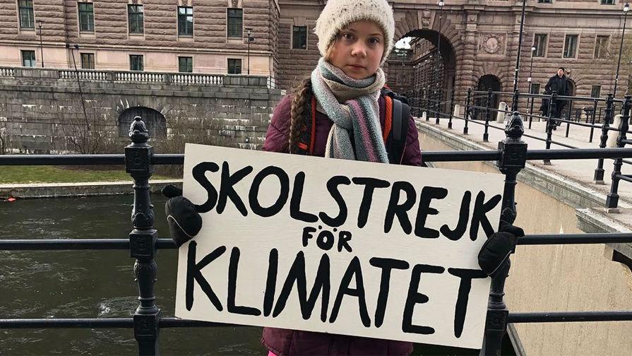 Протест вместо школы: кто манипулирует Гретой Тунберг