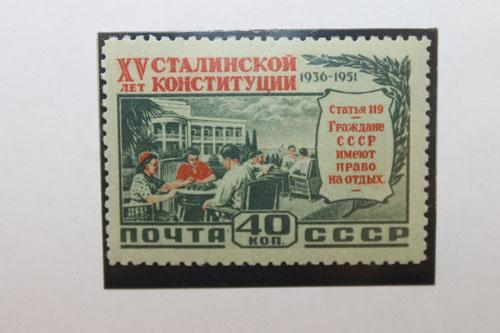Музей обладает уникальной коллекцией марок // Владимир Барский