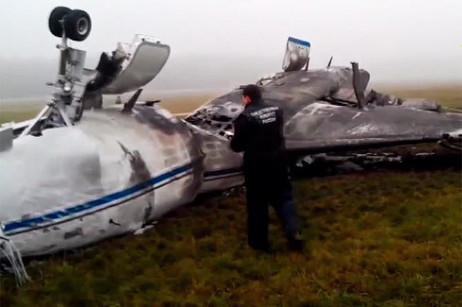 Обломки самолета Falcon 50 в аэропорту Внуково