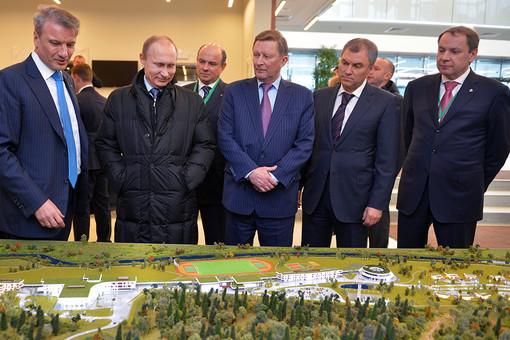 Владимир Путин принимает участие в ежегодном семинаре для региональных руководителей