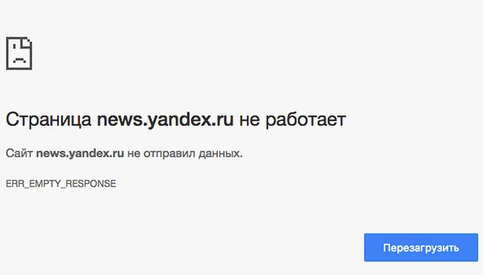 Белорецкие новости смотреть онлайн