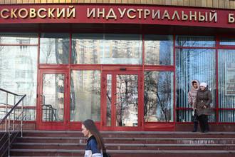 Взялся за старое: ЦБ санирует банк из топ-50