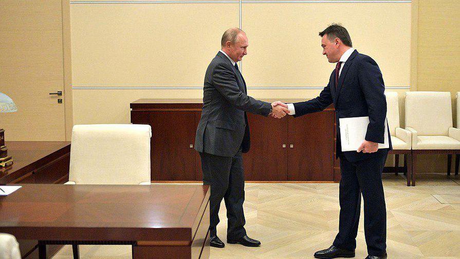 Президент объявил благодарность губернатору Подмосковья