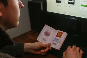 «Раздражают общество»: в интернет предложили пускать по паспорту